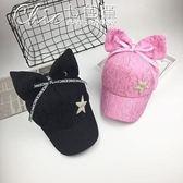 女童韓版鴨舌帽子可愛蝴蝶結甜美公主帽寶寶時尚防曬棒球帽「Chic七色堇」