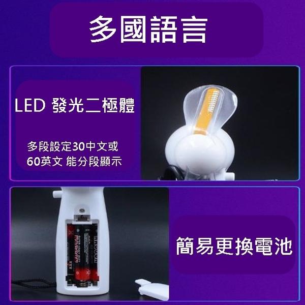 代客燒錄 客製化LED廣告扇 廣告風扇 LOGO風扇 LED風扇 跑馬燈扇 文字扇 迷你扇【塔克】