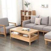 茶幾 原始原素全實木茶幾小戶型北歐原木咖啡桌簡約現代橡木客廳茶桌 JD coco衣巷