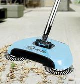 手推式掃地機吸塵器家用軟掃把簸箕套裝組合掃帚魔術笤帚 法布蕾輕時尚igo