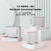寵物貓咪自動飲水機喂食器自動蓄水續糧喂水器貓咪狗狗碗寵物用品 快速出貨
