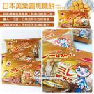 日本美樂圓焦糖餅30g*6包入