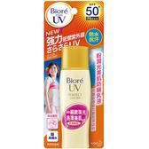 Biore蜜妮粉潤光美肌防曬乳液40ml【康是美】
