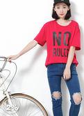新品2%  2% NO RULES T恤-紅   優惠商品