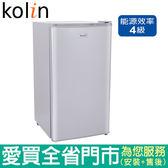 kolin歌林91L單門冰箱KR-110S03含配送到府+標準安裝【愛買】
