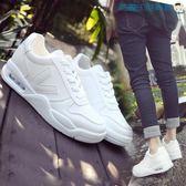 韓版運動鞋女繫帶氣墊休閒跑鞋洛麗的雜貨鋪
