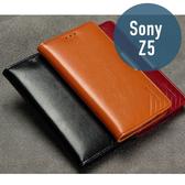 SONY Xperia Z5 舍得二系列 側翻皮套 磁扣 插卡 支架 真皮 皮套 手機殼 保護殼 手機套