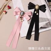 純凝J0008新品包郵英倫風白領職業日繫JK水鑽蝴蝶結領女式領結
