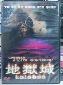 挖寶二手片-J02-062-正版DVD*電影【地獄城】-艾咪韋伯*湯尼泰瑞諾瓦