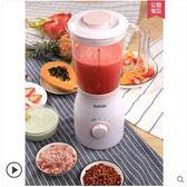 榨汁機家用全自動果蔬多功能水果小型迷你學生炸果汁攪拌機igo 曼莎時尚