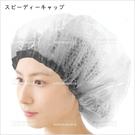 日製護髮帽-單入(美髮沙龍專用)燙髮保溫雙層浴帽[43270]