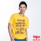 BOBSON 男款字母印圖短袖上衣(黃22031-30)