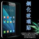 【玻璃保護貼】華碩 ASUS ZenFone 4 ZE554KL 5.5 吋 Z01KDA 高透貼/鋼化膜螢幕保護貼/硬度強化防刮膜-ZW