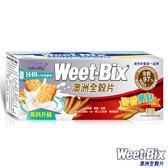 專品藥局 Weet-Bix澳洲全穀片(麥香高鈣)-375公克(澳洲早餐第一品牌) 【2005526】