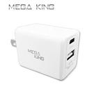 MEGA KING 雙輸出旅充頭 (3.4A USBA+TypeC)-白