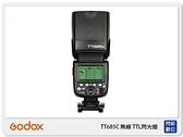 【免運費】GODOX 神牛 TT685 C 無線 TTL閃光燈 for CANON 內建 收發器(公司貨)