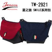《JENOVA 吉尼佛》 TW-2921 / TW2921 夏之旅 SMILE 系列 時尚 單眼 相機包 側背包 單眼包 (英連公司貨)