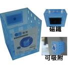 WIP台灣聯合 C0910磁性筆筒7.8*10cm