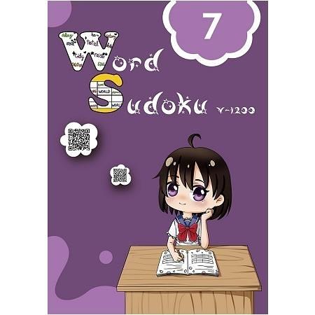 英文單字數獨(7):Word Sudoku