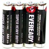 永備黑貓碳鋅電池AAA4號電池4入
