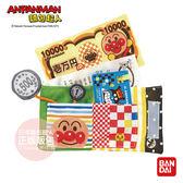 麗嬰兒童玩具館~日本ANPANMAN 麵包超人-動動手!嬰兒遊戲錢包 BD104988