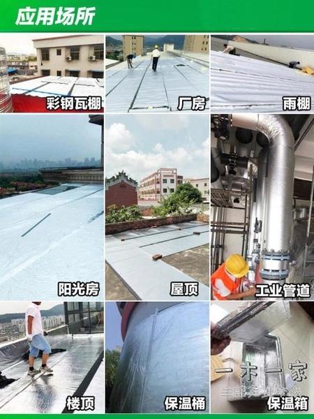 隔音隔熱墊 隔熱板保溫板樓頂隔熱材料屋頂保溫棉防曬膜自粘陽光房頂棚隔熱棉