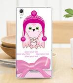 ♥ 俏魔女美人館 ♥ SONY Xperia T3 / D5103 {軟殼*粉紅貓頭鷹} 手機殼 手機套 保護殼 保護套