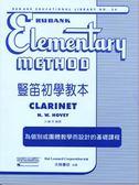 【小麥老師 樂器館】豎笛初學教本 Rubank Elementary Method【E148】