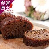 第二顆鈕釦PU. 預購-阿薩姆紅茶蜂巢蛋糕(270g/盒,共2盒)【免運直出】