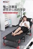 折疊床單人床午睡家用簡易午休床陪護便攜多功能行軍床辦公室躺椅 米蘭潮鞋館