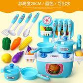 店慶優惠兩天-教育玩具兒童做飯玩具女孩廚房仿真廚具迷你套裝煮飯切切樂3-6歲男孩禮物