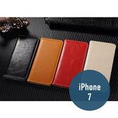 iPhone 7 (4.7吋) 吸合雙面瘋馬紋 皮套 側翻 支架 插卡 保護套 手機套 手機殼 保護殼