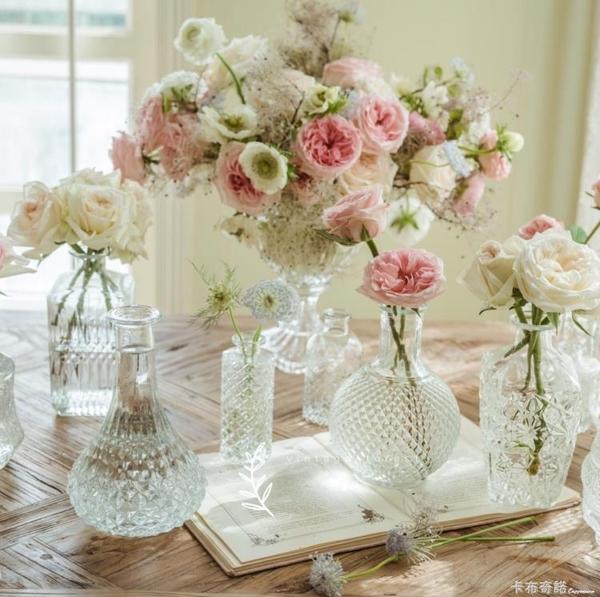復古浮雕小口法式玻璃花瓶攝影道具雕刻水培干花花瓶家居 聖誕節鉅惠