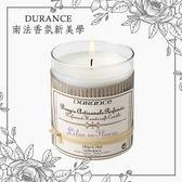 Durance 朵昂思 紫丁香精油蠟燭 180g【巴黎丁】