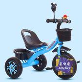 三輪車 兒童三輪車1-3-2-6歲大號寶寶手推腳踏車自行車童車小孩玩具T 6色