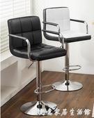 家用酒吧椅升降吧臺椅現代簡約吧椅高吧凳靠背凳子高腳凳前臺椅子 創意家居生活館
