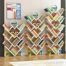 樹形書架簡易落地置物架簡約客廳臥室宿舍省空間創意學生兒童書架 19950生活雜貨NMS