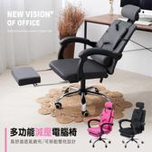 【STYLE 格調】雙枕設計多功能減壓椅座腳靠電腦椅/書桌椅/辦公椅鐵灰