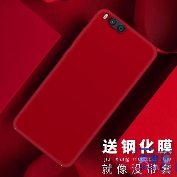小米手機殼簡約全包小清新潮流情侶可愛防摔【英賽德3C數碼館】