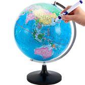 志誠 發光世界地球儀32cm大號初中學生用中學生高中生教學版高清立