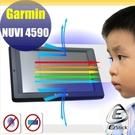 【Ezstick抗藍光】GARMIN NUVI 4590 防藍光護眼AG霧面螢幕貼 靜電吸附