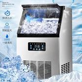 訂製110V製冰機全自動商用制冰機家用小型奶茶店酒吧臺式桶裝水方冰塊機 臺灣專用(GK70主圖款)