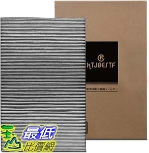 [9東京直購] KTJBESTF集塵/除臭一體式過濾器fz-a40sf加濕空氣淨化器過濾器(FZ-A40SF