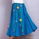 春新款民族風女裝夏棉麻純色文藝長裙子中式復古花朵半身裙女  ciyo黛雅
