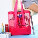 ♚MY COLOR♚底部保溫網格手提袋 野餐 透氣 肩背 手提 多功能 旅行 戶外 購物 行李 分層 【Y57】