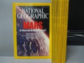 【書寶二手書T9/雜誌期刊_XBA】國家地理雜誌_2004/1~12月間_共10本合售_MARS等_英文版