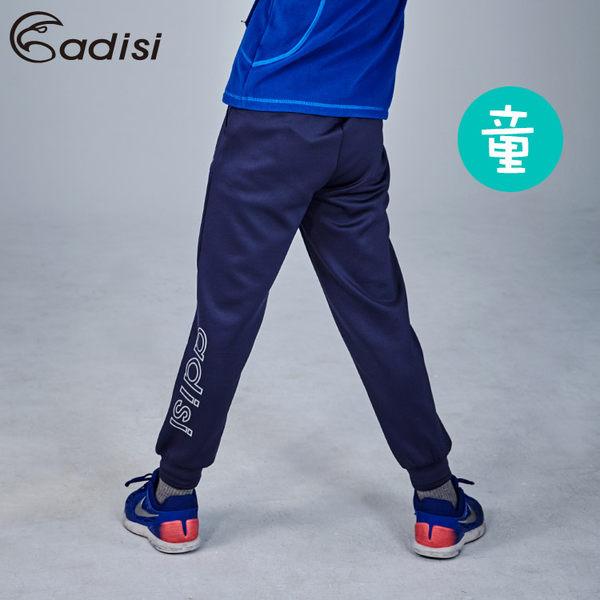ADISI 童吸濕速乾束口運動長褲AP1621171 (120~160) / 城市綠洲專賣(運動休閒、吸濕排汗、輕量保暖)
