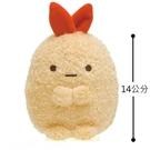 asdfkitty*日本san-x角落精靈/角落生物 炸蝦造型絨毛娃娃/玩偶-14公分-日本正版商品