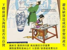 二手書博民逛書店CHINESE罕見ART an CRAFTY246305