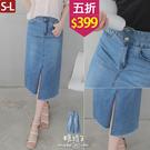 【五折價$399】糖罐子下擺抽鬚寬版雙釦褲頭刷色開衩單寧裙→藍 現貨(S-L)【SS1739】